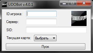 http://i.zhyk.ru/images/udo.png