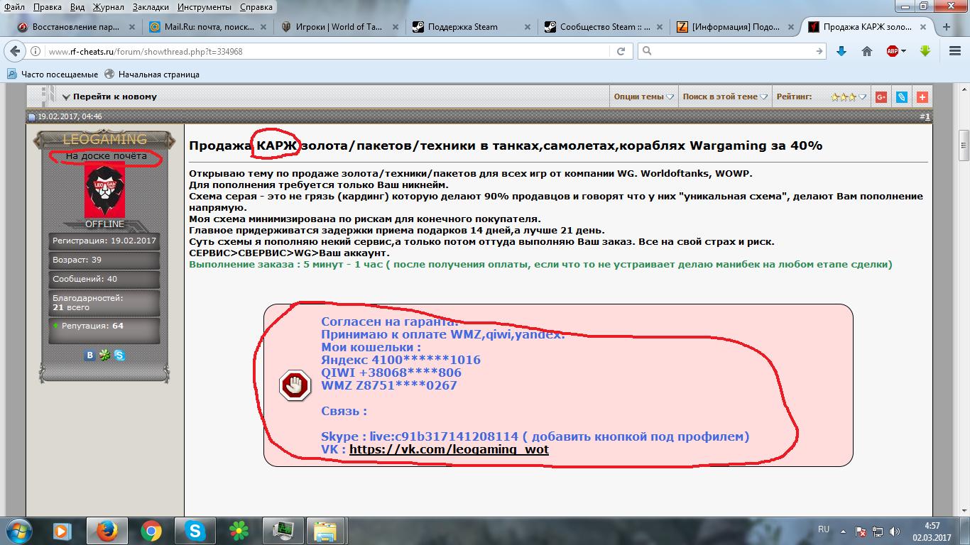Купить прокси сервера для накрутки подписчиков вконтакте