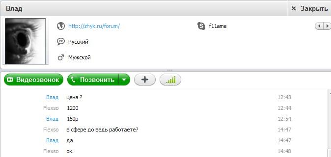 SIGPIC http//zhyk.ru/forum/signaturepics/sigpic664676_1.gif/SIGPIC